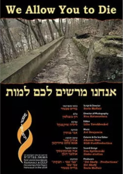 Watch Full Movie - The Road to Babi Yar