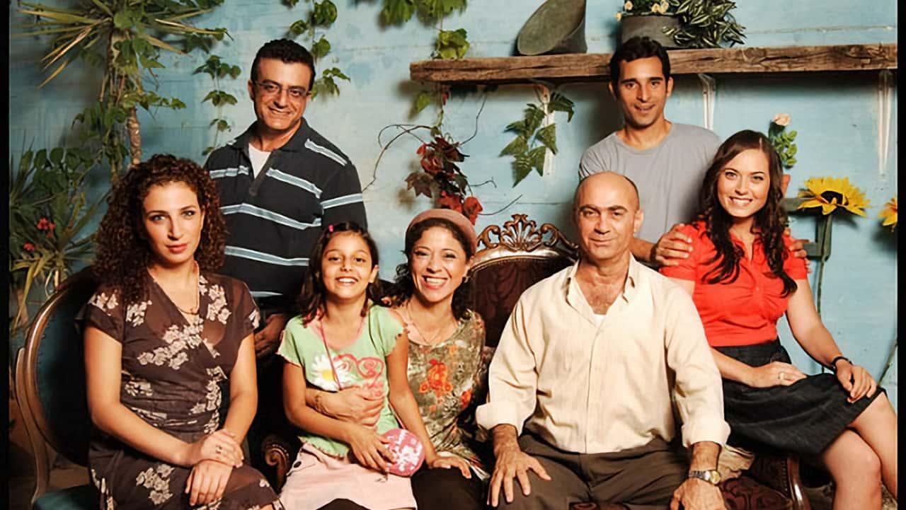 Watch Full Movie - עבודה ערבית