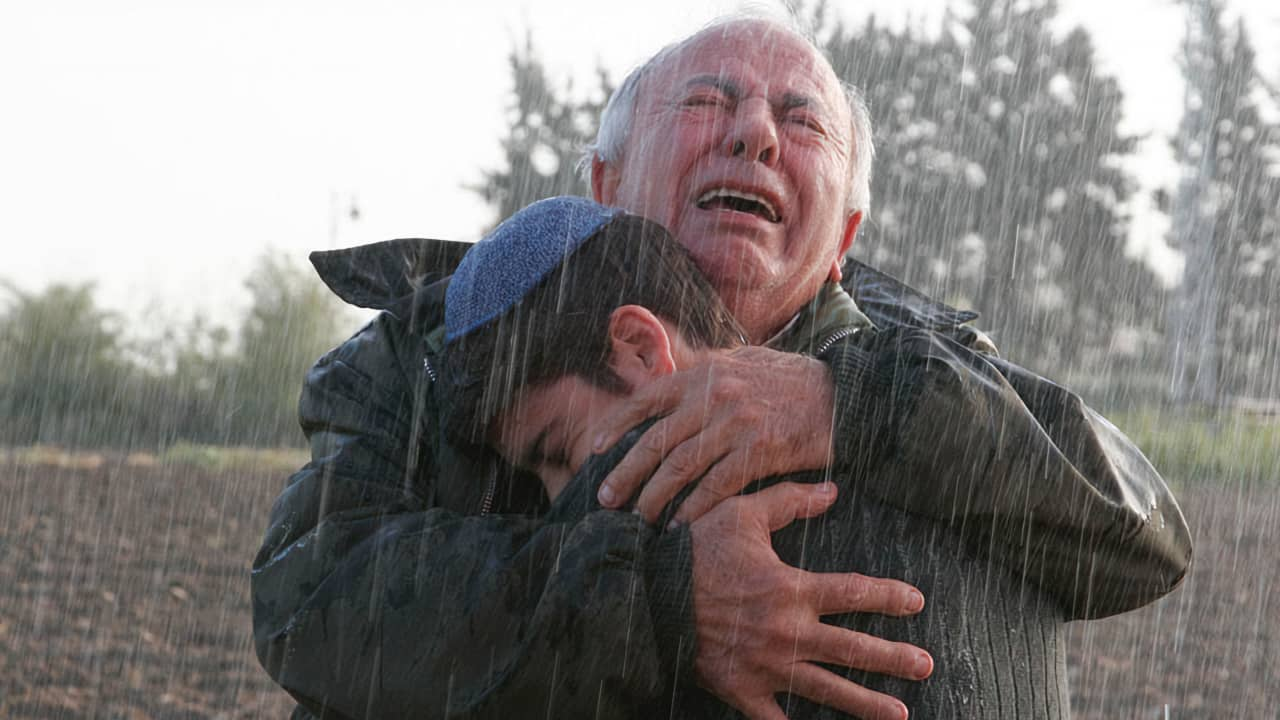 Watch Full Movie - וסרמן איש הגשם