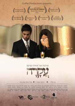 Watch Full Movie - עקרה - New & Latest