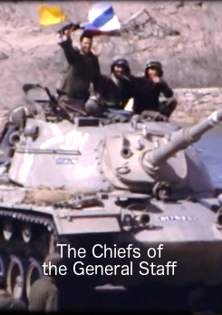 Watch Full Movie - Chiefs of the General Staff - the story of the IDF commanders