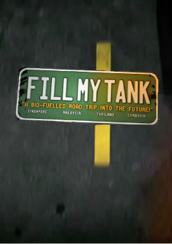 Watch Full Movie - Fill My Tank : Nearing the end of this road trip - New & Latest
