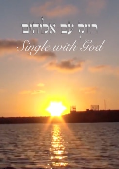 Watch Full Movie - A Single With God