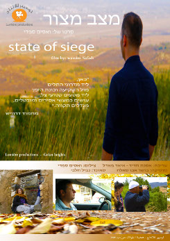 Watch Full Movie - A State of Siege - New & Latest