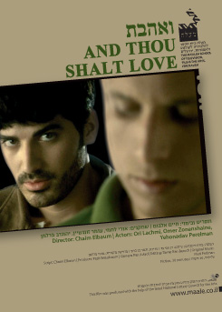 Watch Full Movie - And Thou Shalt Love
