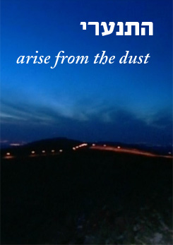 Watch Full Movie - Arise from the Dust