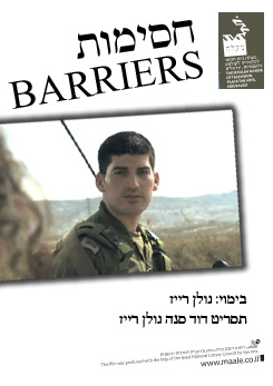 Watch Full Movie - Barriers - Subscribe & Download