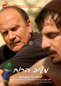 Watch Full Movie - Jephtah's Daughter
