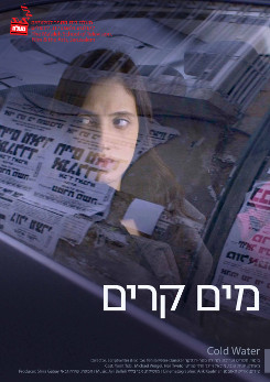 Watch Full Movie - מים קרים