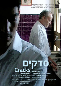 Watch Full Movie - Cracks