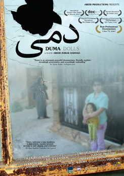 Watch Full Movie - Duma