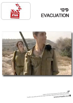 Watch Full Movie - Evacuation Order