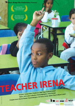 המורה אירנה