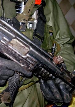 תעשיית הנשק של ישראל