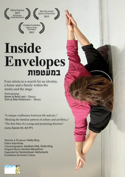Watch Full Movie - Inside Envelopes