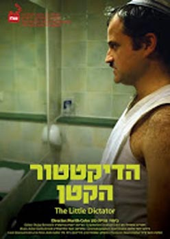 Watch Full Movie - הדיקטטור הקטן