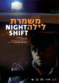 Watch Full Movie - Night Shift