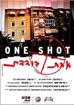 Watch Full Movie - One Shot