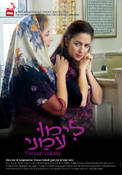 Watch Full Movie - Persian Lullaby