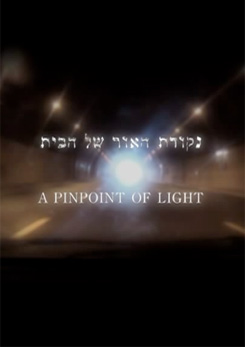 Watch Full Movie - The Rabbi, The Pupil and The Holy Ark