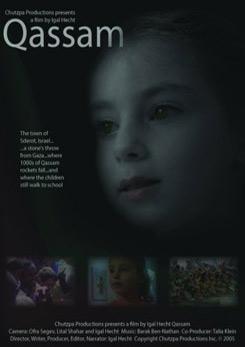 Watch Full Movie - Qassam