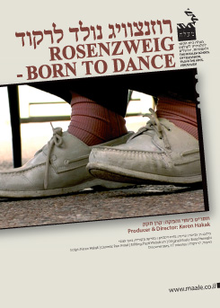 Watch Full Movie - Rosenzweig - Born to Dance