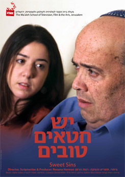 Watch Full Movie - מקודשת