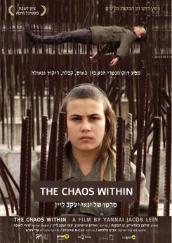 Watch Full Movie - The Chaos Within - Watch Documentries