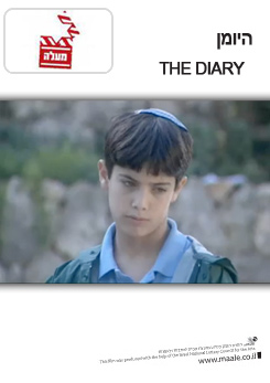 Watch Full Movie - בית 103