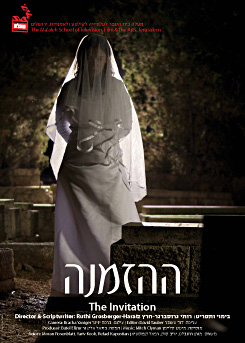 Watch Full Movie - חץ שבור