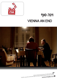 Watch Full Movie - Vienna. An End