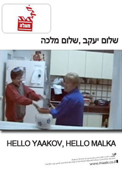 Watch Full Movie - Hello Yaakov, Hello Malka
