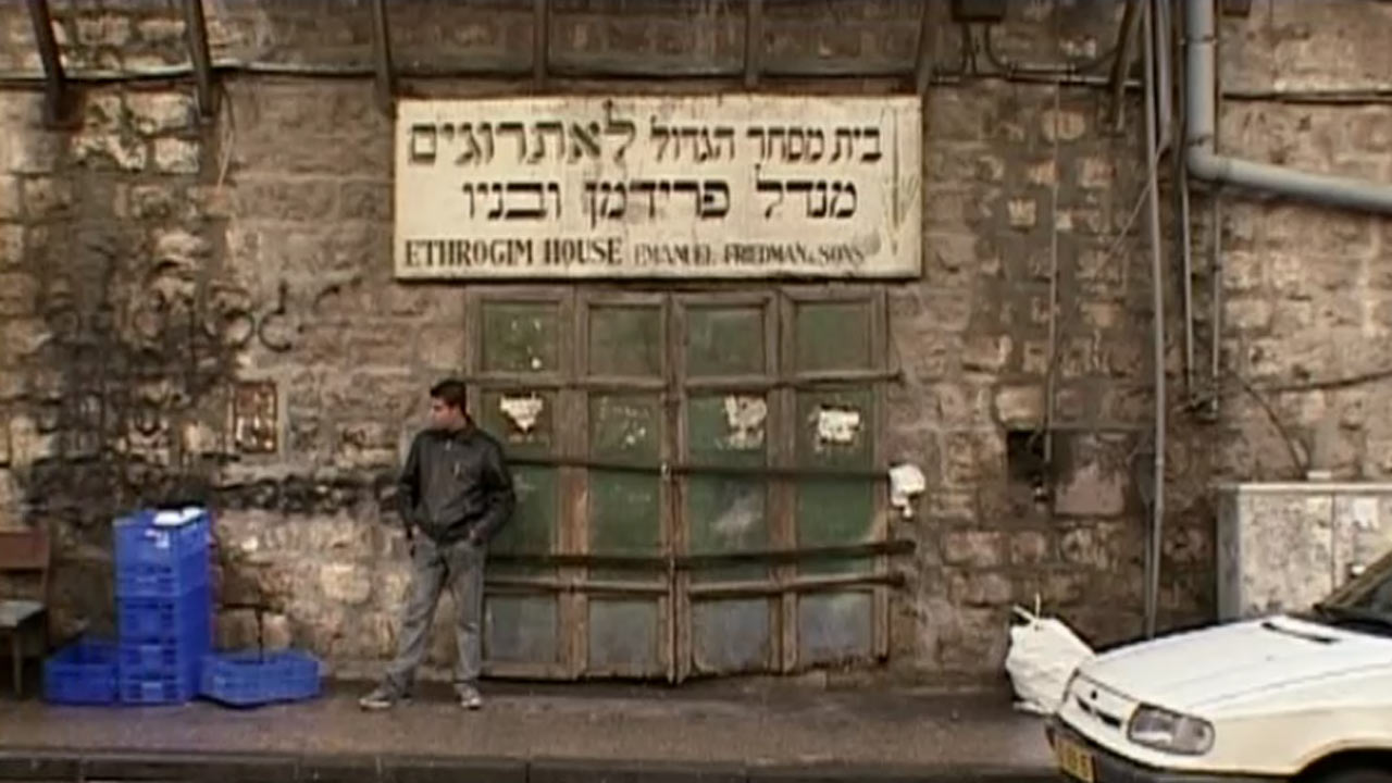 Watch Full Movie - אשכנז