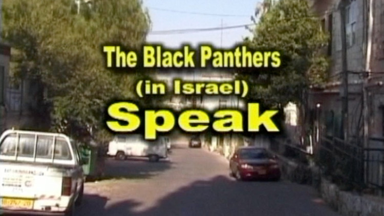 Watch Full Movie - The Black Panthers (in Israel) Speak