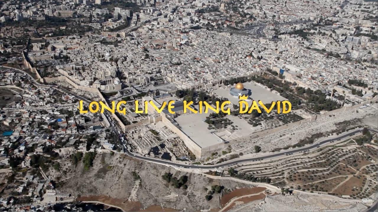 Watch Full Movie - VIVE LE ROI DAVID (Long Live King David)
