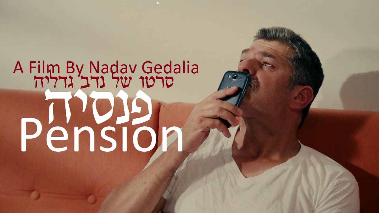 Watch Full Movie - Pension