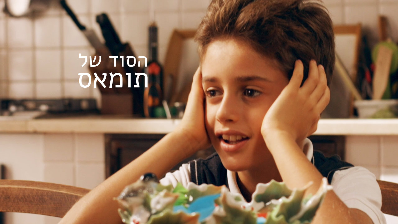 Watch Full Movie - הסוד של תומאס