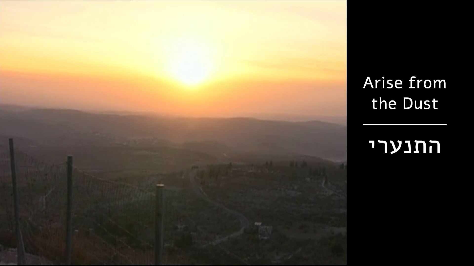 Watch Full Movie - I am a Mountain Jew