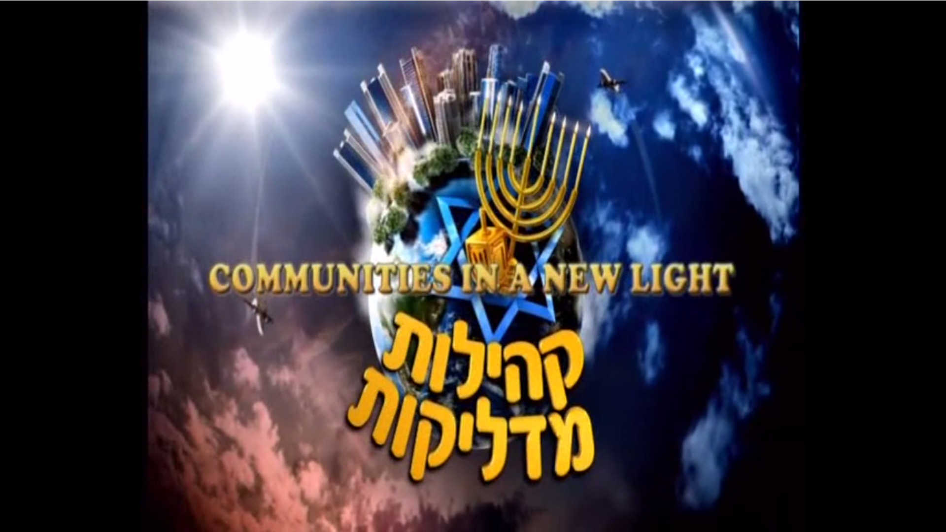 Watch Full Movie - Communities in a New Light - Oslo