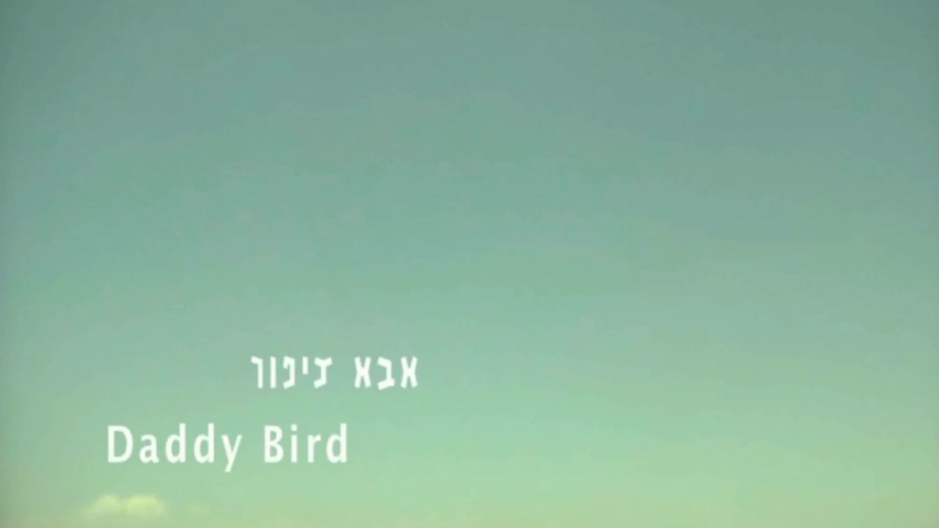 Watch Full Movie - Daddy Bird