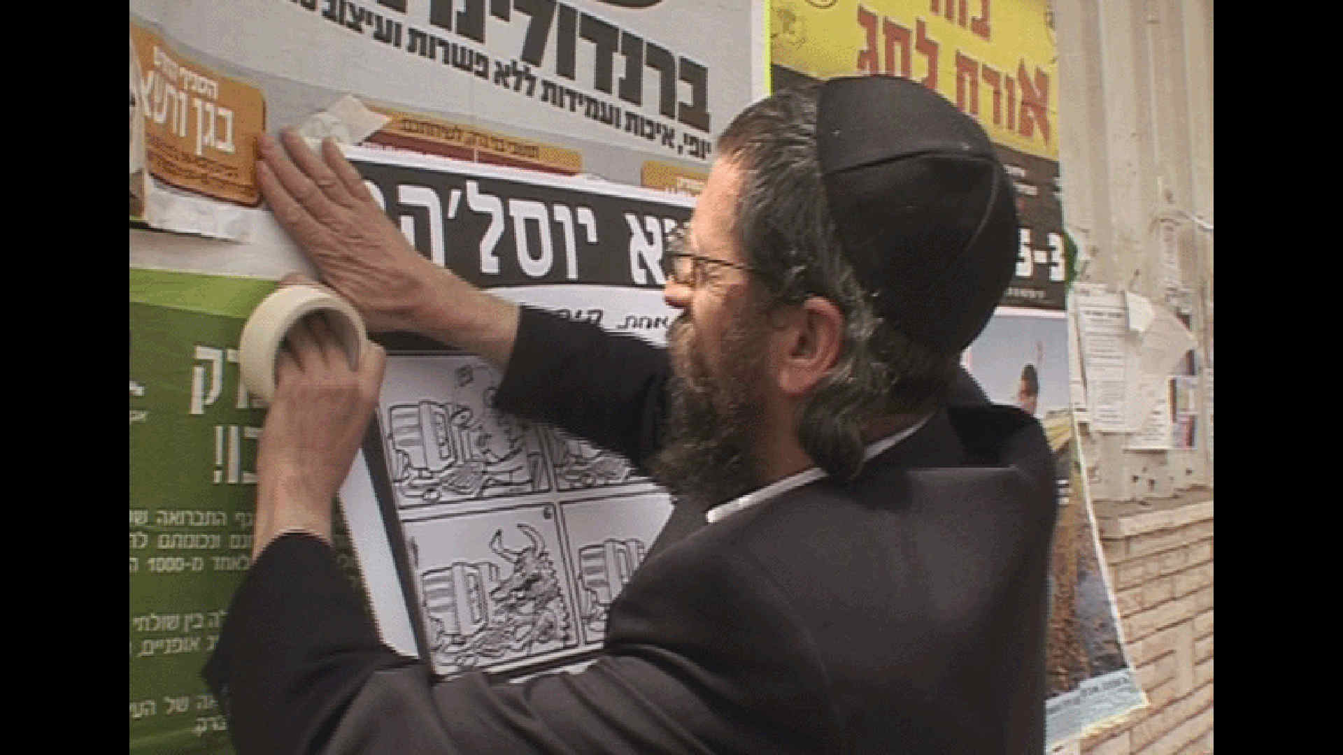 Watch Full Movie - HAREDIM - Religion.com