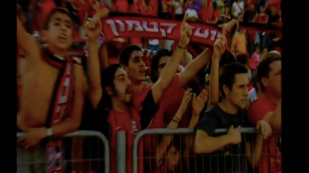 Watch Full Movie - Katamon-Barcelona - Watch Trailer
