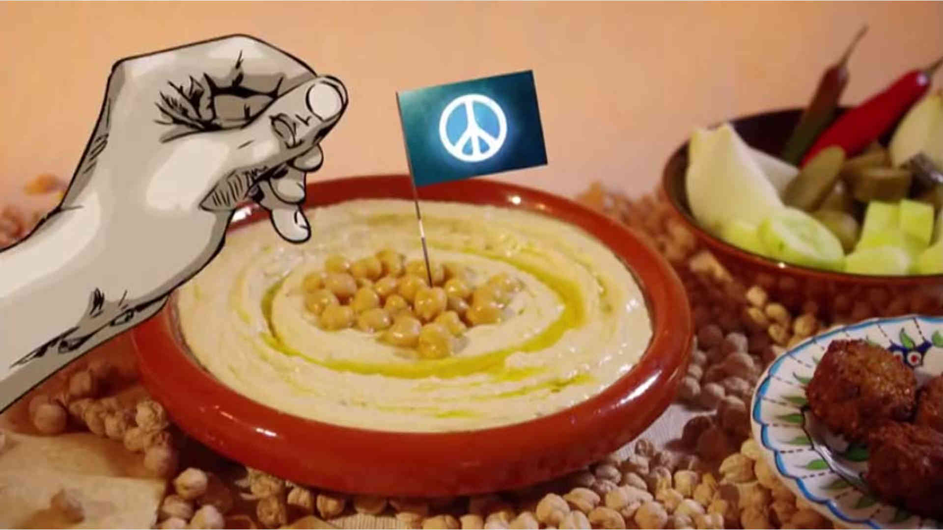 Watch Full Movie - Make Hummus Not War