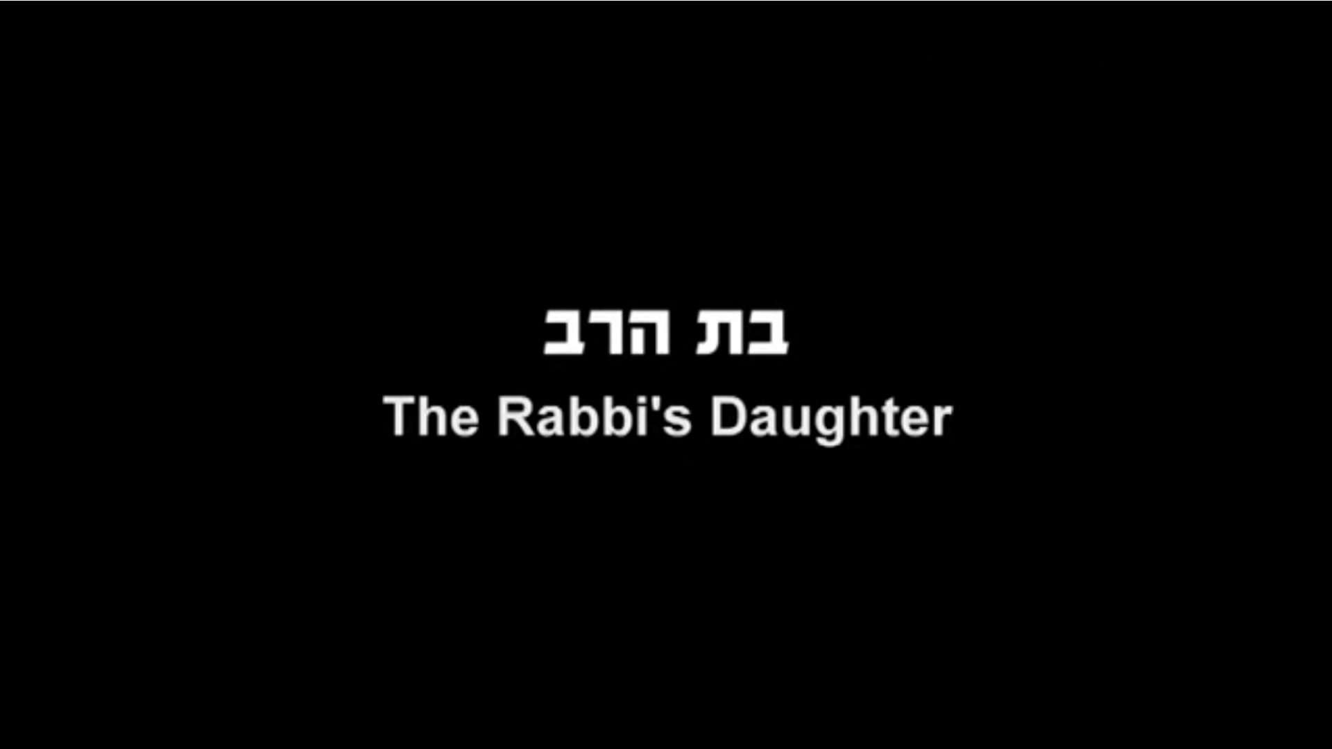 Watch Full Movie - The Rabbi's Daughter
