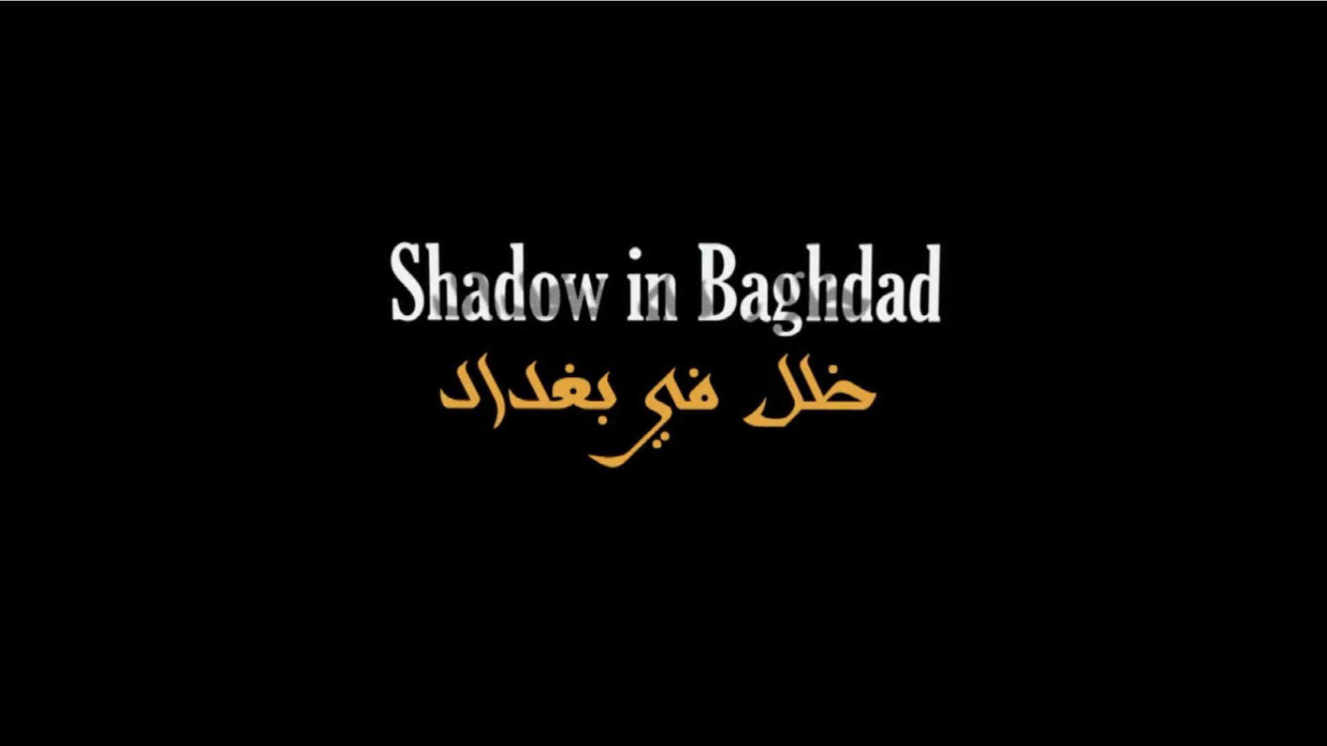 Shadow in Baghdad