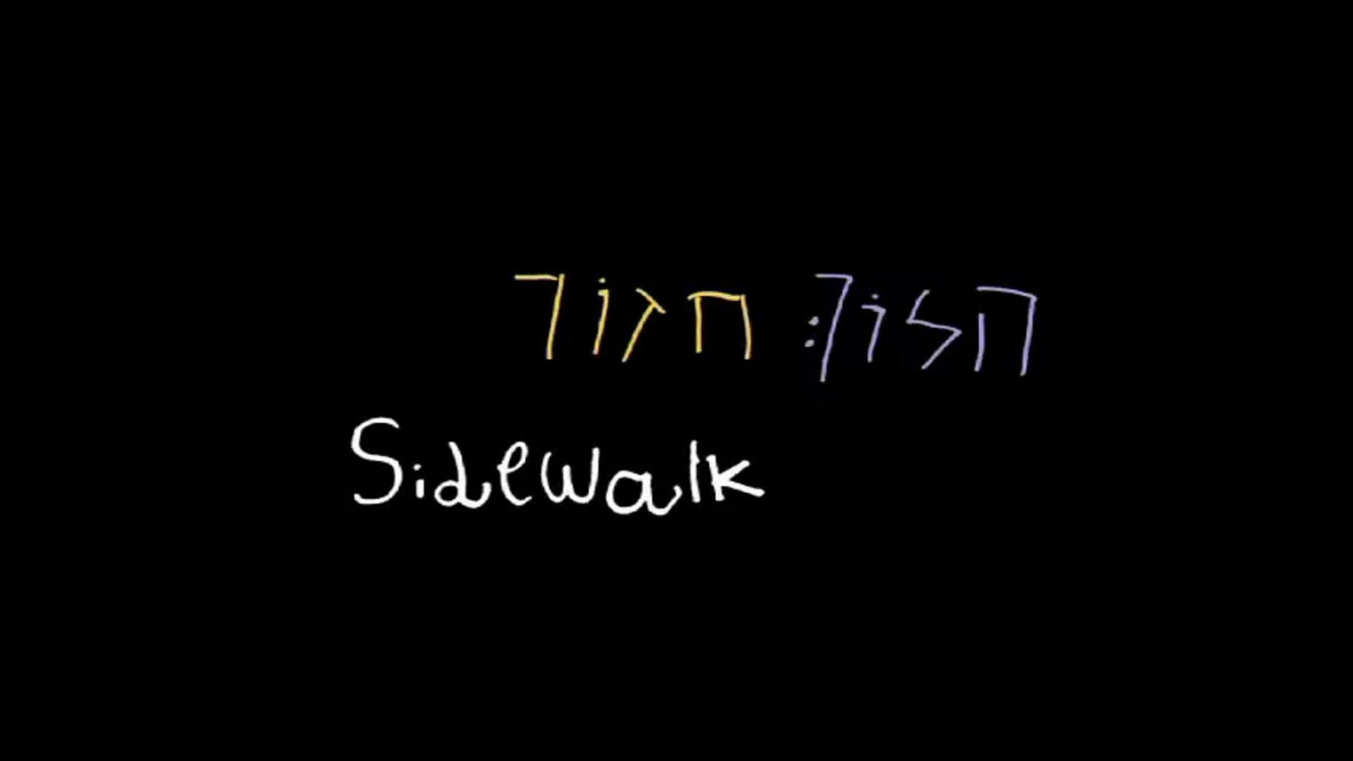 Watch Full Movie - Sidewalk