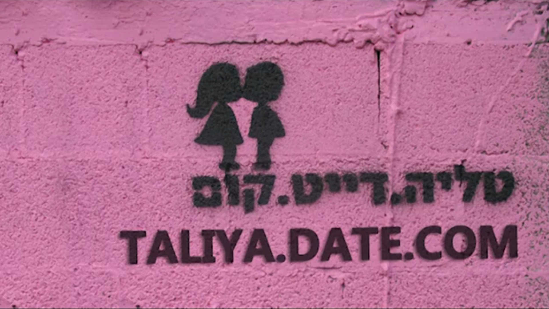 Watch Full Movie - Taliya.Date.Com