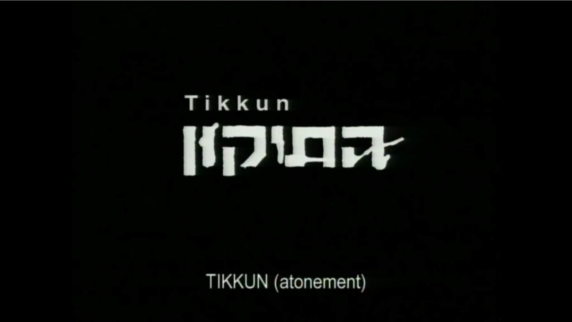 Atonement (Tikkun)