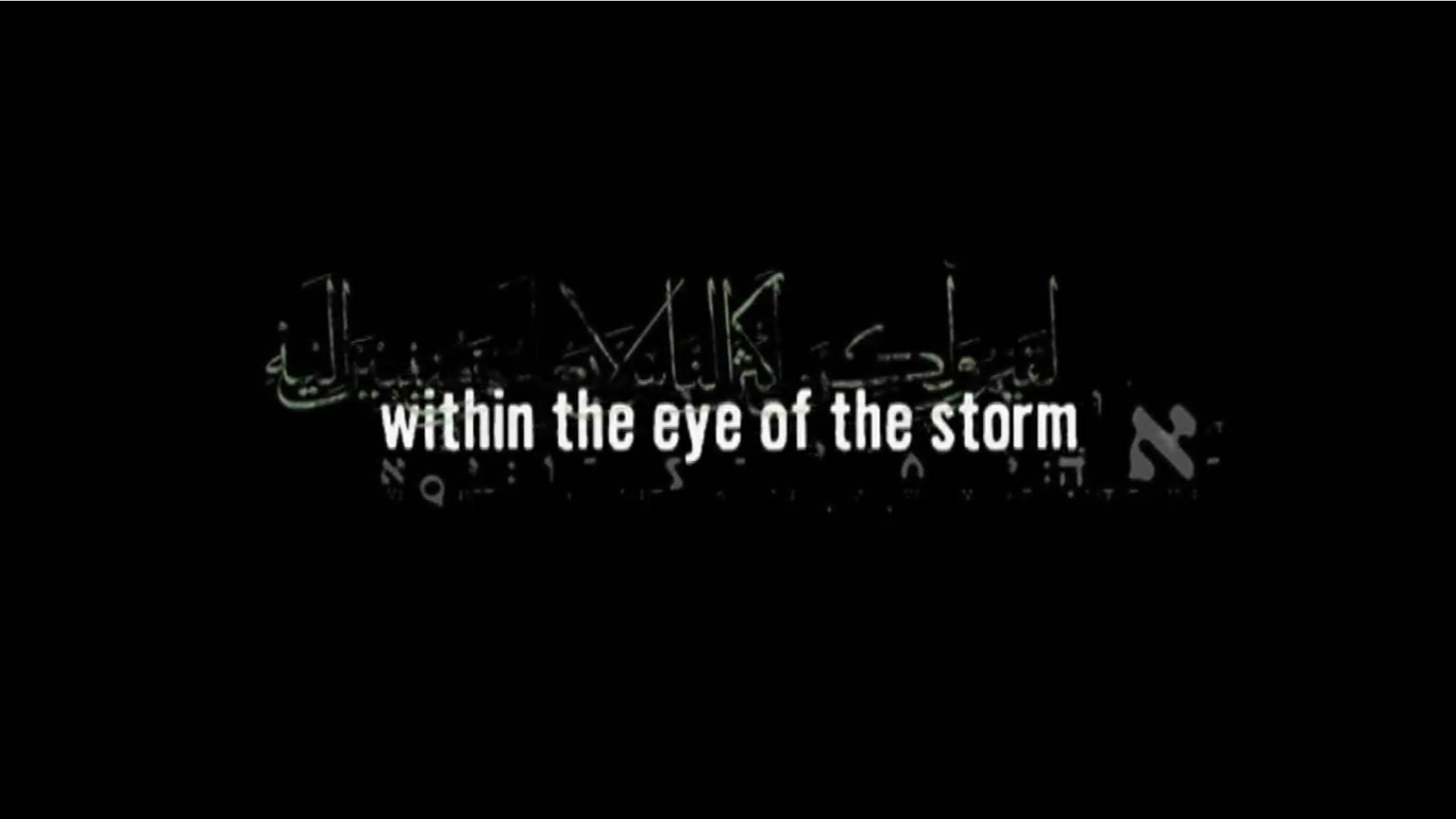 Watch Full Movie - Within the Eye of the Storm