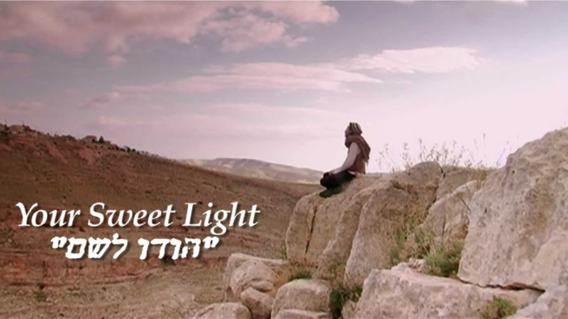 Watch Full Movie - Your Sweet Light
